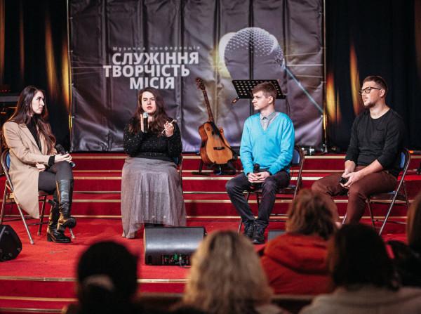 ukraine-conference-panel.jpg